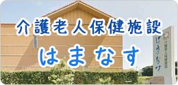 医院 佐々木 静岡市清水区押切 胃腸内科・内視鏡内科